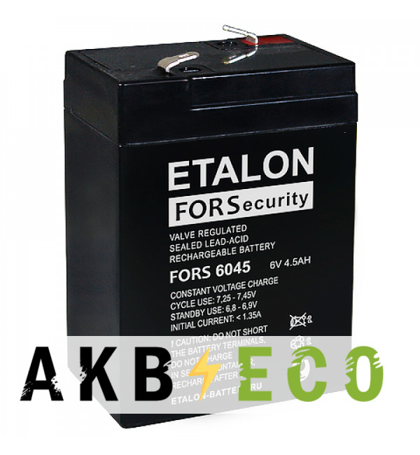 Аккумуляторная батарея ETALON FORS 6045 (6V 4.5 Aч 70x48x100)