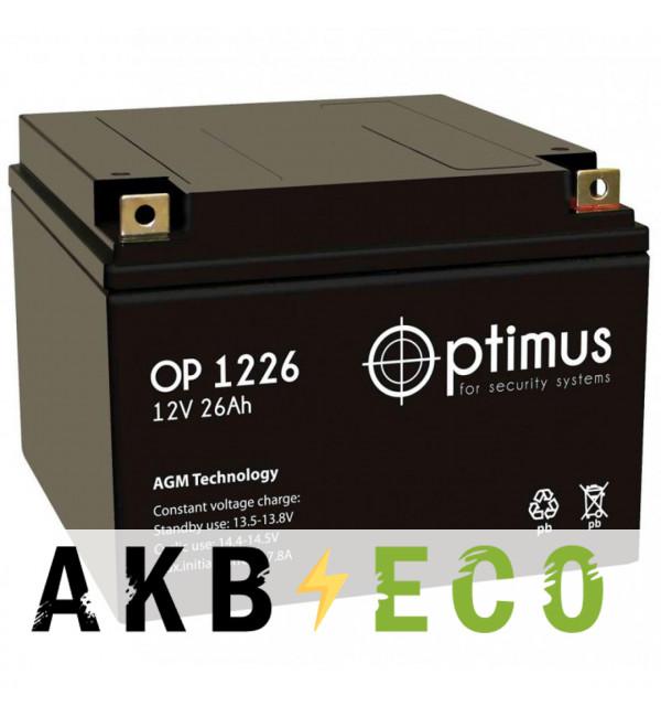 Аккумуляторная батарея OPTIMUS 12V 26Ач (OP 1226) 166х175x126