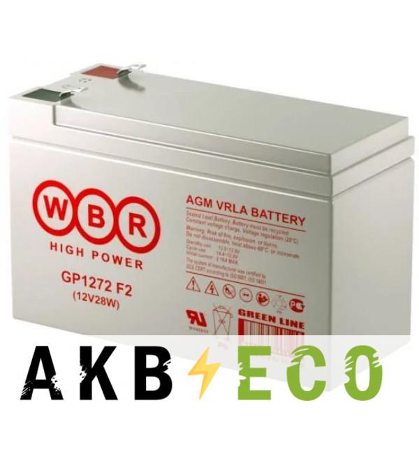 Аккумуляторная батарея WBR GP 1272 F2 12V 7.2 Ah (151х65х102)