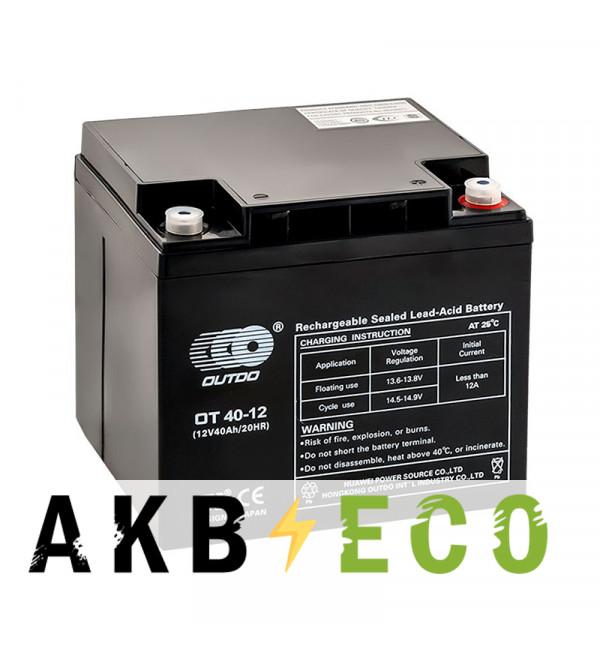 Аккумуляторная батарея OUTDO VRLA 12V 40 Ah (OT40-12) 196x166x175