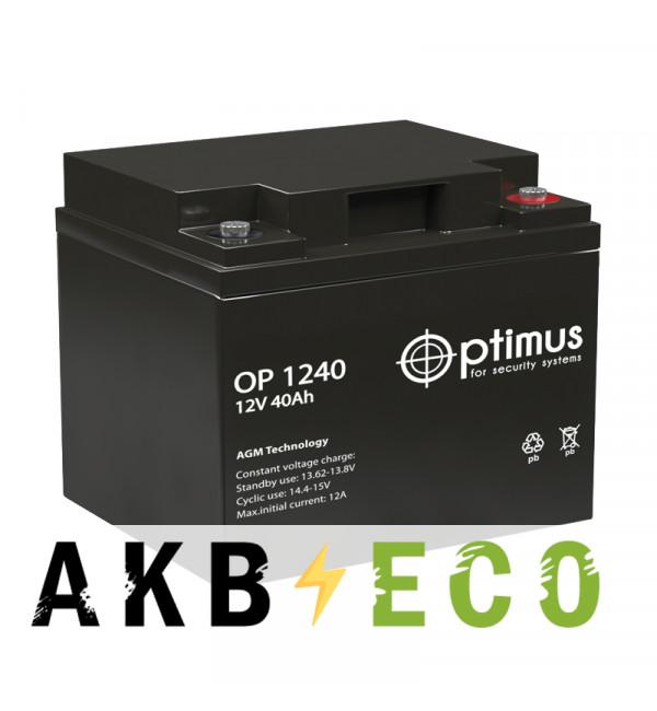 Аккумуляторная батарея OPTIMUS 12V 40Ач (OP 1240) 196x166x175