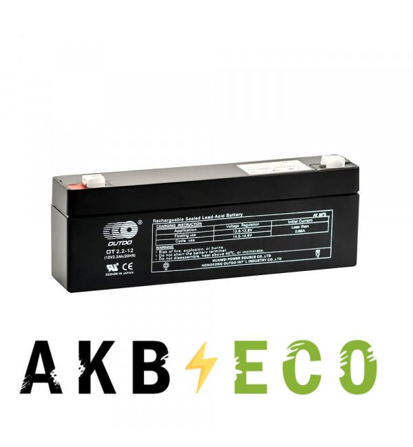 Аккумуляторная батарея OUTDO VRLA 12V 2.2 Ah (OT2.2-12)178x35x67