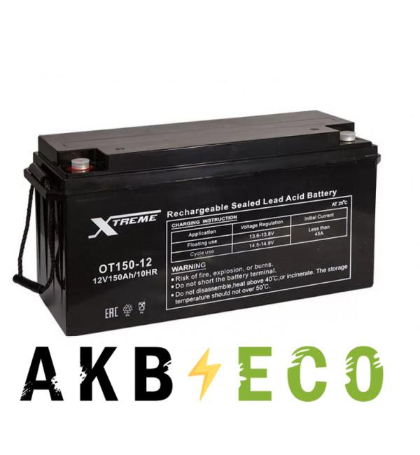 Аккумуляторная батарея Xtreme VRLA 12V 150 Ah (OT150-12) 483x170x240