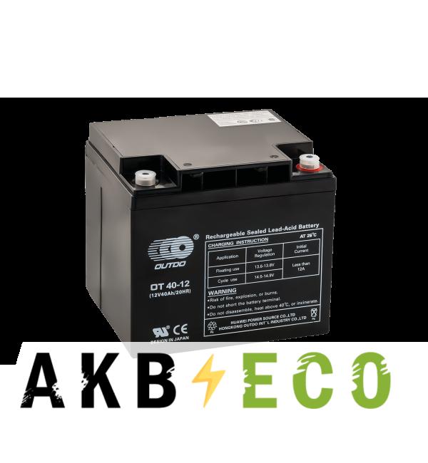 Аккумуляторная батарея Xtreme VRLA 12V 40 Ah (OT40-12) 196x166x175