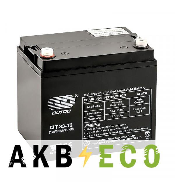 Аккумуляторная батарея OUTDO VRLA 12V 33 Ah (OT33-12) 196x132x172