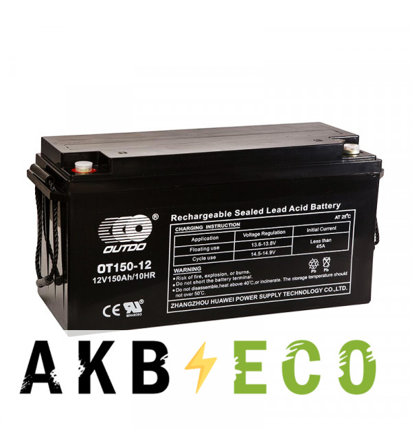 Аккумуляторная батарея OUTDO VRLA 12V 150 Ah (OT150-12) 483x170x240