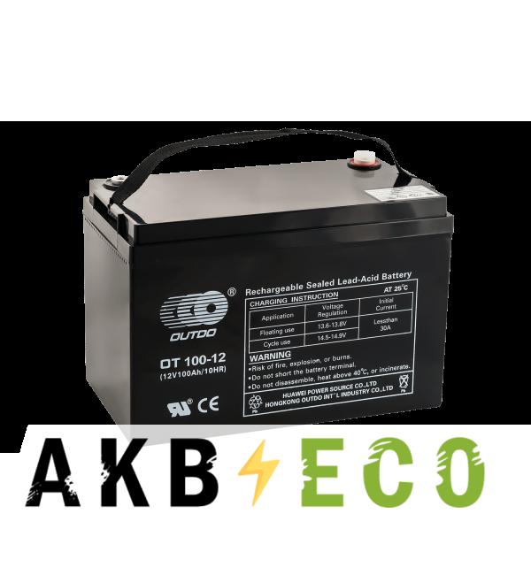 Аккумуляторная батарея Xtreme VRLA 12V 100 Ah (OT100-12) 330x172x221