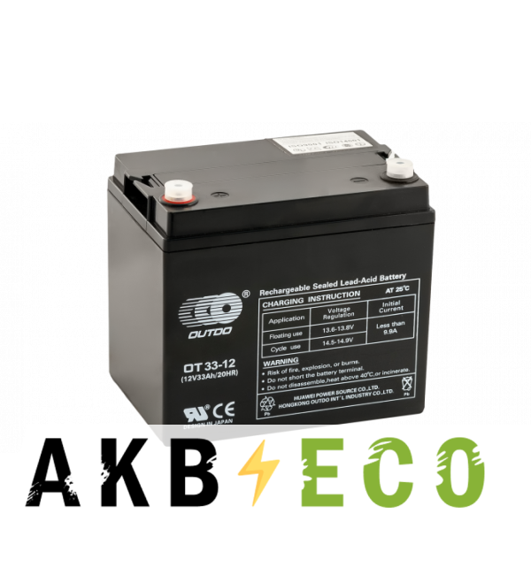 Аккумуляторная батарея Xtreme VRLA 12V 33 Ah (OT33-12) 196x132x172