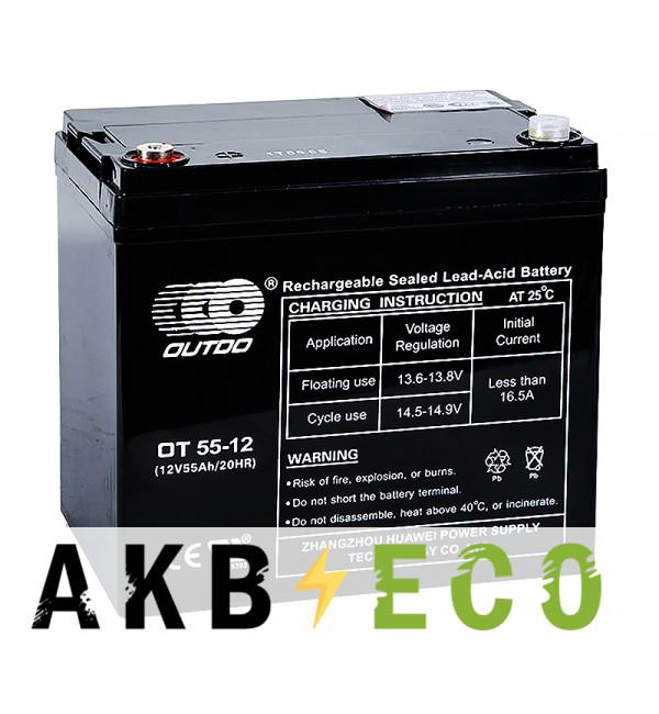 Аккумуляторная батарея OUTDO VRLA 12V 55 Ah (OT55-12) 229x138x222