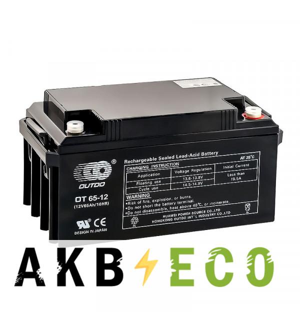 Аккумуляторная батарея OUTDO VRLA 12V 65 Ah (OT65-12) 350x166x175
