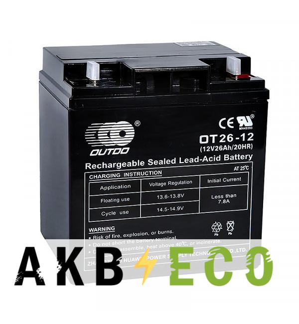 Аккумуляторная батарея OUTDO VRLA 12V 26 Ah (OT26-12) 175x125x165