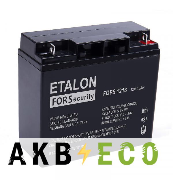 Аккумуляторная батарея ETALON FORS 1218 (12V 18 Aч 181x77x167)