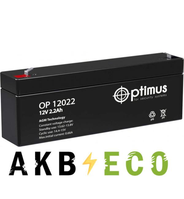 Аккумуляторная батарея OPTIMUS 12V 2.2Ач (OP 12022) 178x35x67