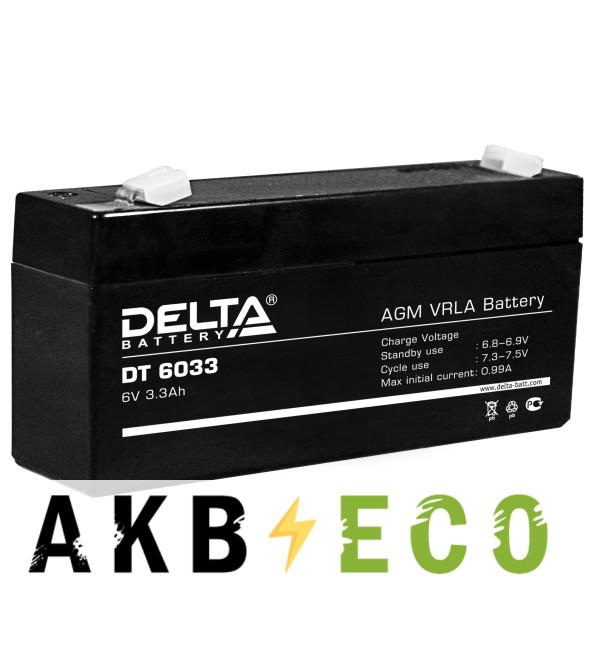 Аккумуляторная батарея Delta DT 6033 (125), 6V 3.3Ah (125x33x67)