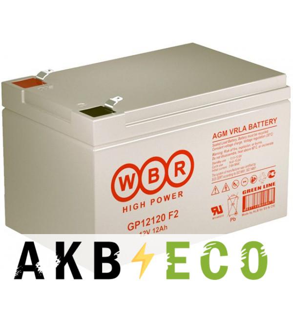 Аккумуляторная батарея WBR GP 12120 12V 12 Ah (151x98x100)