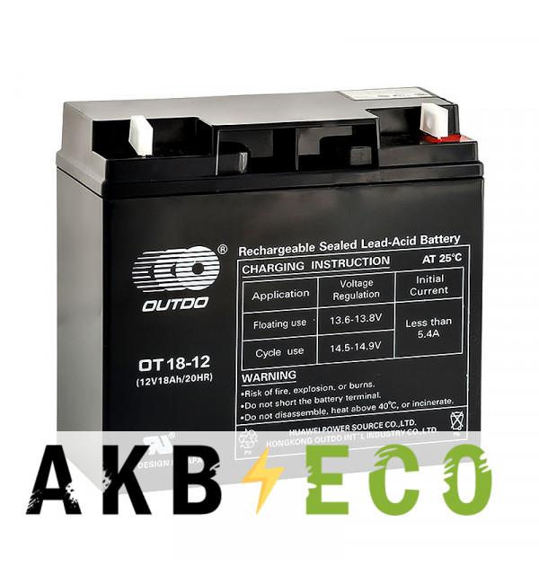 Аккумуляторная батарея OUTDO VRLA 12V 18 Ah (OT18-12) 181x77x167