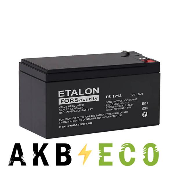 Аккумуляторная батарея ETALON FS 1212 (12V 12 Aч 151x98x101)