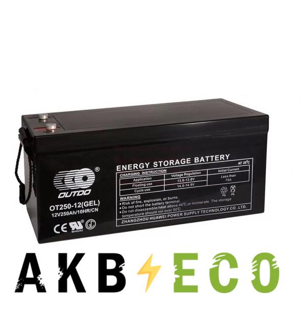 Аккумуляторная батарея OUTDO VRLA 12V 250 Ah (OT250-12) 522x240x245