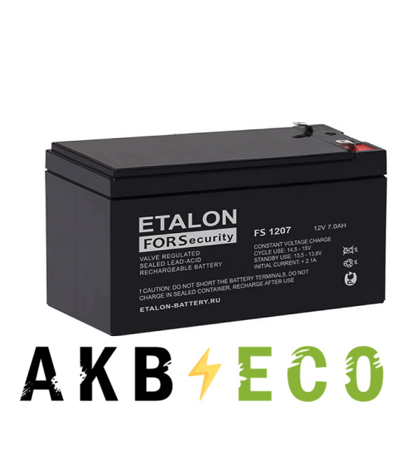 Аккумуляторная батарея ETALON FS 1207 (12V 7 Aч 151x65x102)