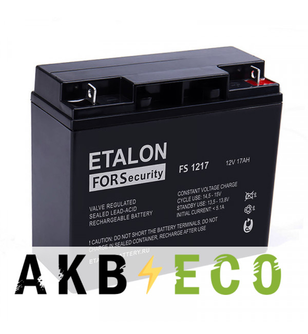 Аккумуляторная батарея ETALON FS 1217 (12V 17 Ач 181x77x167)