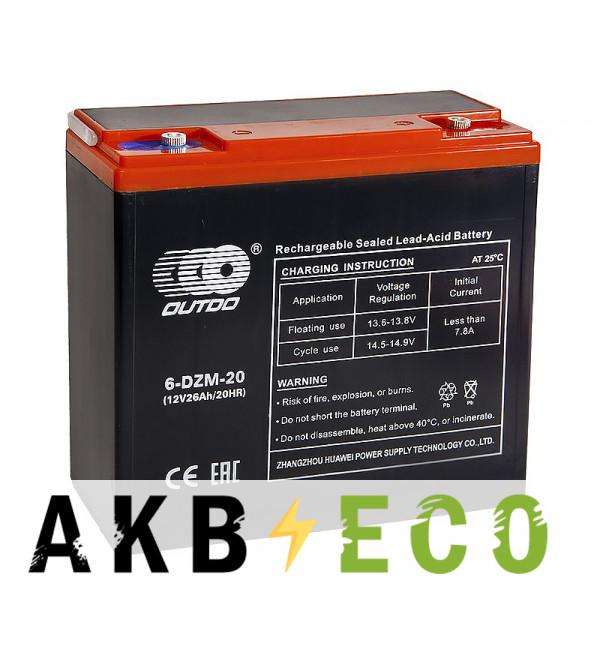 Аккумуляторная батарея OUTDO VRLA 12V 26 Ah (6-DZM-20) e-byke 181x77x172
