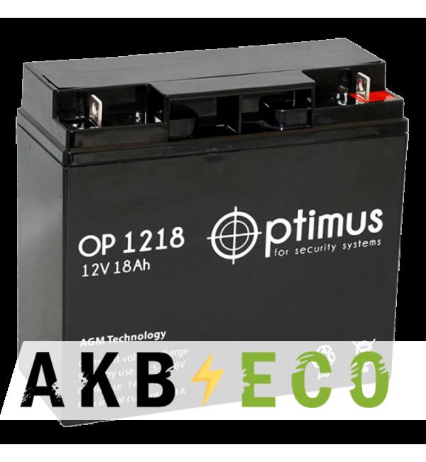 Аккумуляторная батарея OPTIMUS 12V 18 Ач (OP 1218) 181x76x168