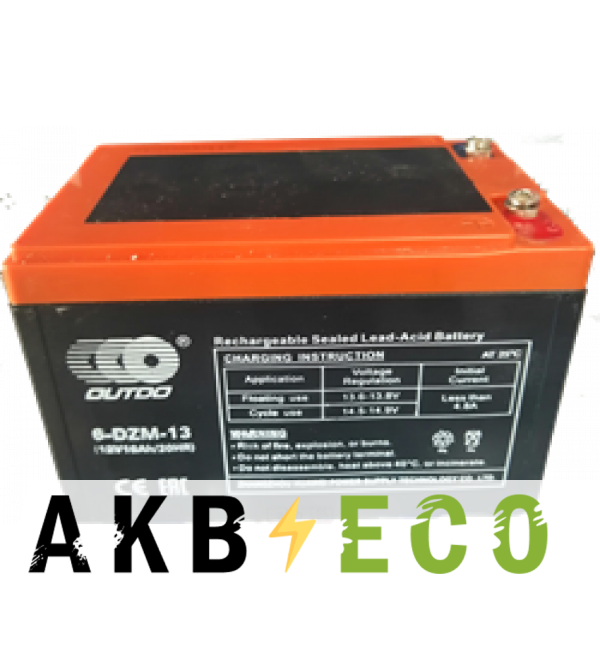 Аккумуляторная батарея OUTDO VRLA 12V 16 Ah (6-DZM-13) e-byke 150x101x99