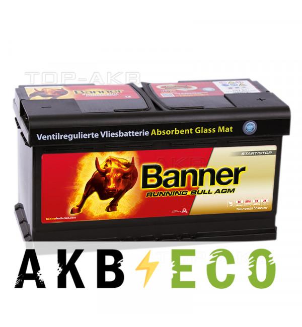 Автомобильный аккумулятор BANNER Running Bull AGM Start-Stop (592 01) 92R 850A 354x175x190
