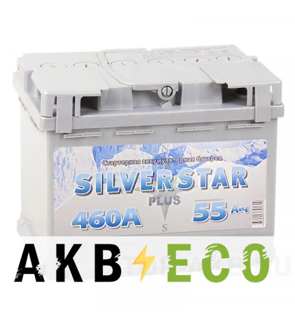 Автомобильный аккумулятор Silverstar Plus 55R 460A 242x175x190
