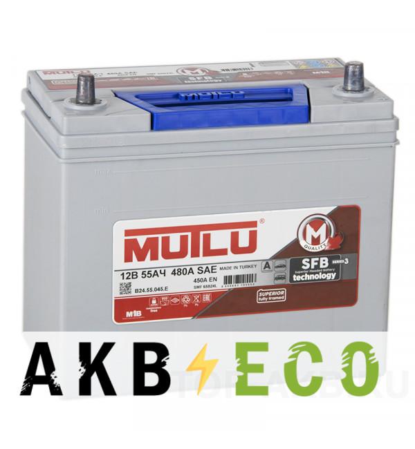 Автомобильный аккумулятор Mutlu Mega 65B24L 55R 450А (237x127x222) SMF M3
