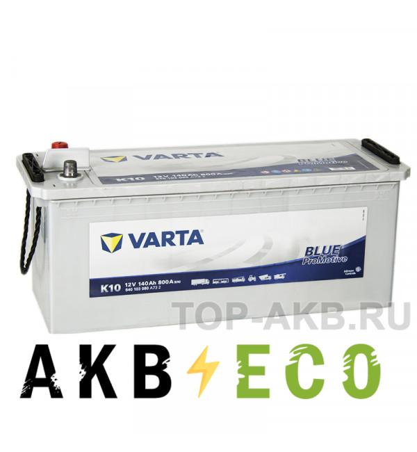 Автомобильный аккумулятор Varta Promotive Blue K10 140 евро 800A 513x189x223