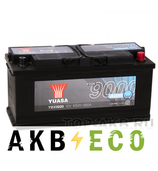 Автомобильный аккумулятор YUASA AGM 105R (950А 393x175x190) Start-Stop Plus, YBX9020