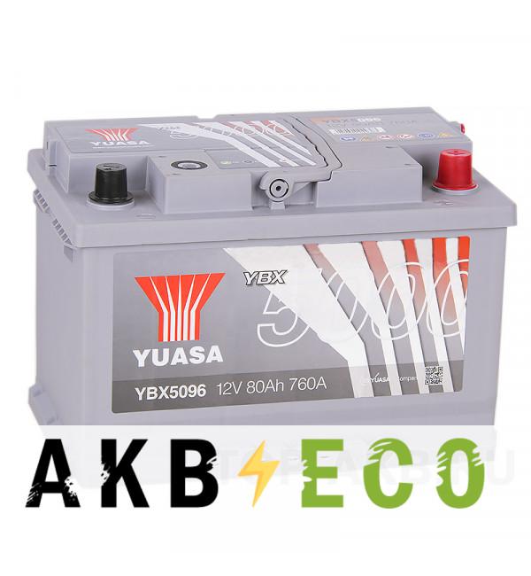 Автомобильный аккумулятор YUASA YBX5000 80R (760А 278x175x190) Silver High Performanse YBX5096