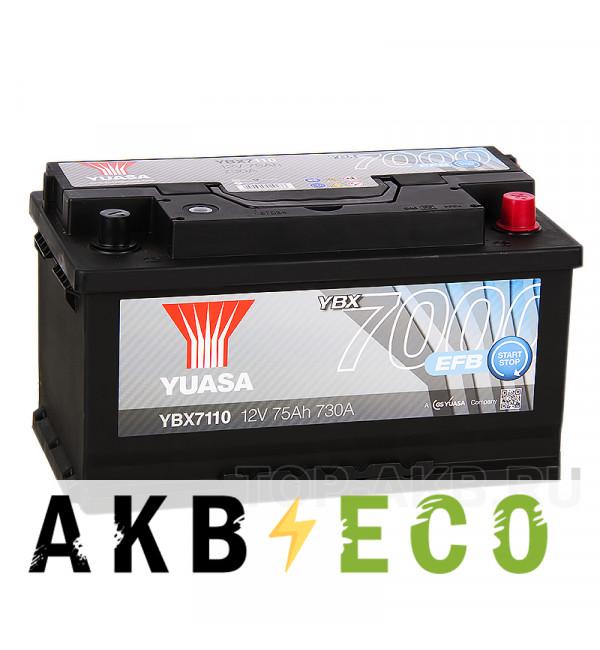 Автомобильный аккумулятор YUASA EFB 75R (730А 315x175x175) Start-Stop, YBX7110