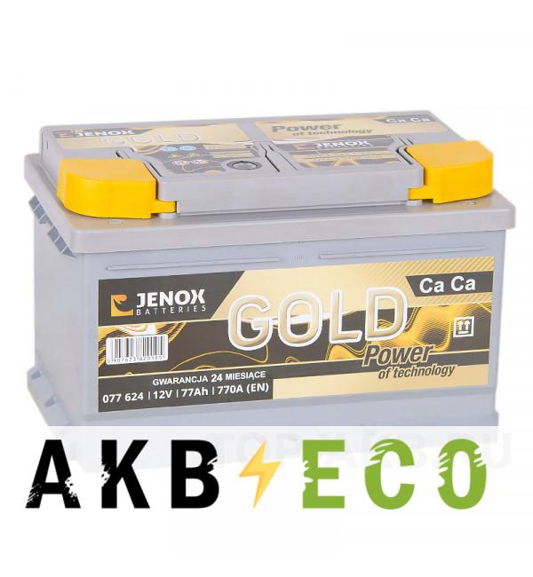 Автомобильный аккумулятор Jenox Gold 77R низкий 770A 278x175x175