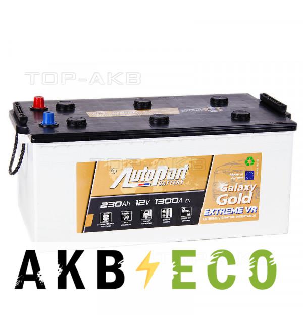 Автомобильный аккумулятор AutoPart Galaxy Gold 230 1300А (518x276x242)