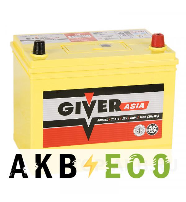 Автомобильный аккумулятор Giver 80D26L (75R 610A 260x173x225)