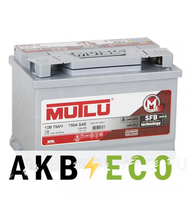 Автомобильный аккумулятор Mutlu 75R 720A 278x175x190