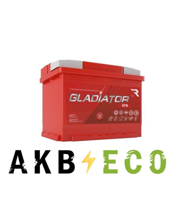 Автомобильный аккумулятор GLADIATOR EFB 60R 600A 242x175x190