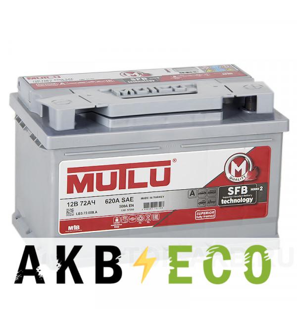 Автомобильный аккумулятор Mutlu 72R низкий 580А (278x175x175) SFB 2