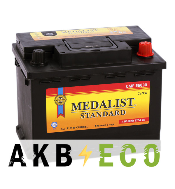 Автомобильный аккумулятор Medalist Standard 56030 (60R 525A 245х175х190)