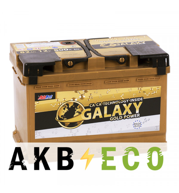 Автомобильный аккумулятор AutoPart Galaxy Gold 82R 800А (278x175x190)