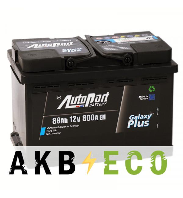 Автомобильный аккумулятор Autopart Galaxy Plus 88L 800А (276x175x190)