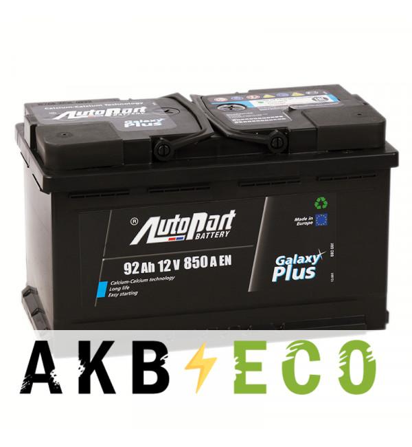 Автомобильный аккумулятор Autopart Galaxy Plus 92R 850А (315x175x190)