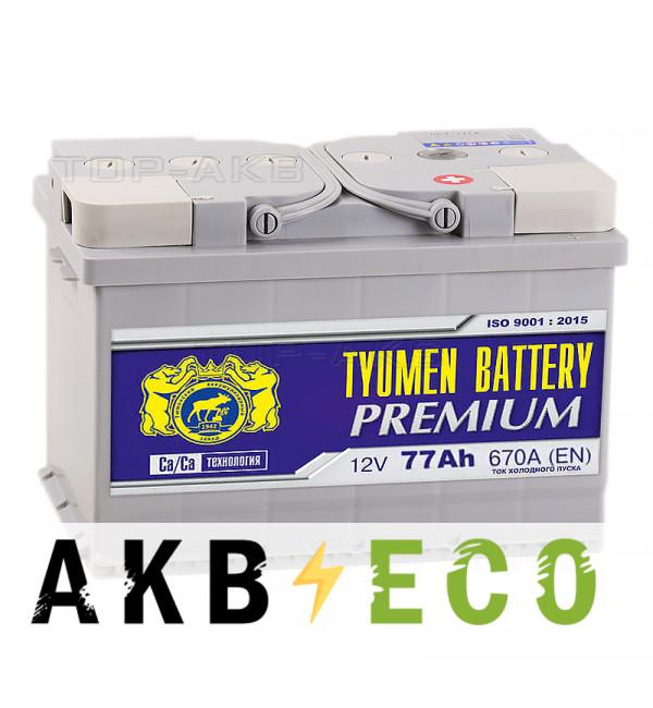 Автомобильный аккумулятор Tyumen Battery Premium 77 Ач обр. пол. 670A (278x175x190)