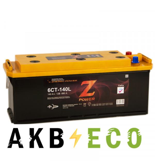 Грузовой аккумулятор Z-Power 140 рус 880A 513x190x230
