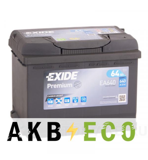 Автомобильный аккумулятор Exide Premium 64R (640А 242х175х190) EA640