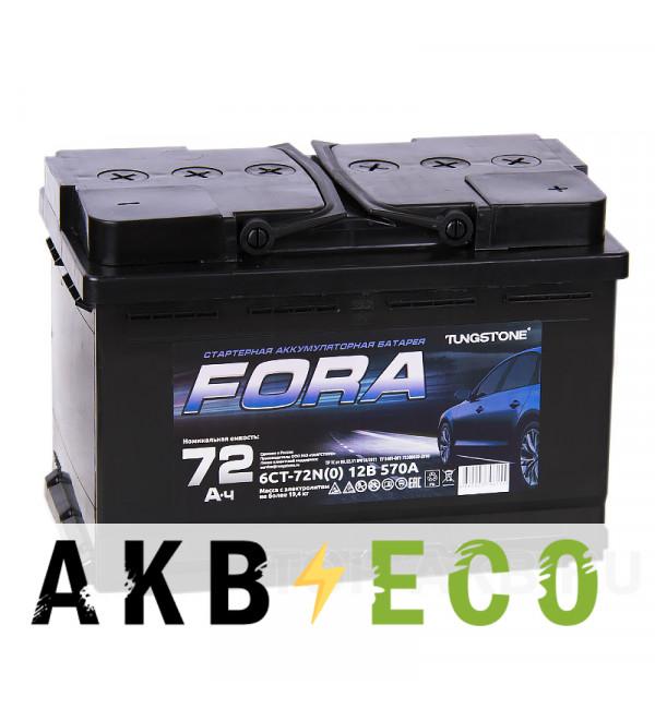 Автомобильный аккумулятор FORA 72R 570А 278x175x190