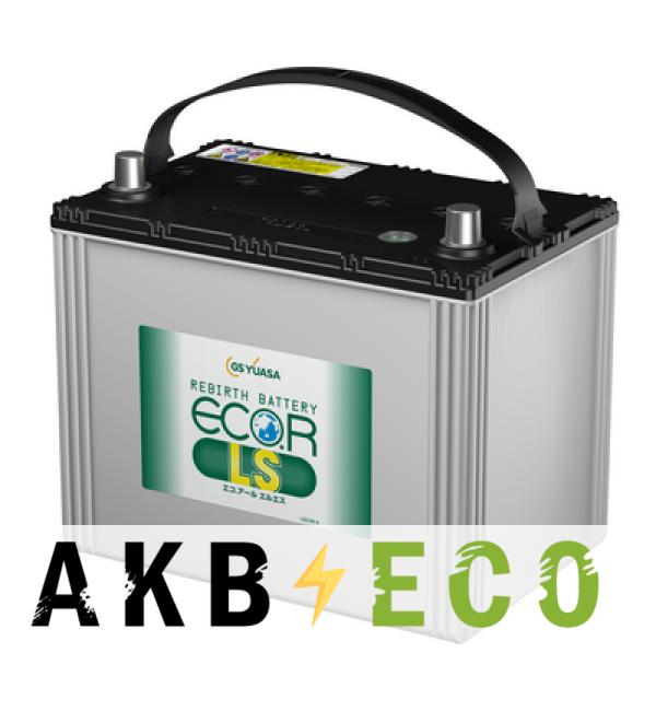 Автомобильный аккумулятор GS Yuasa ELS-100D26L (82R 745A 260x173x225) ECO.R LS
