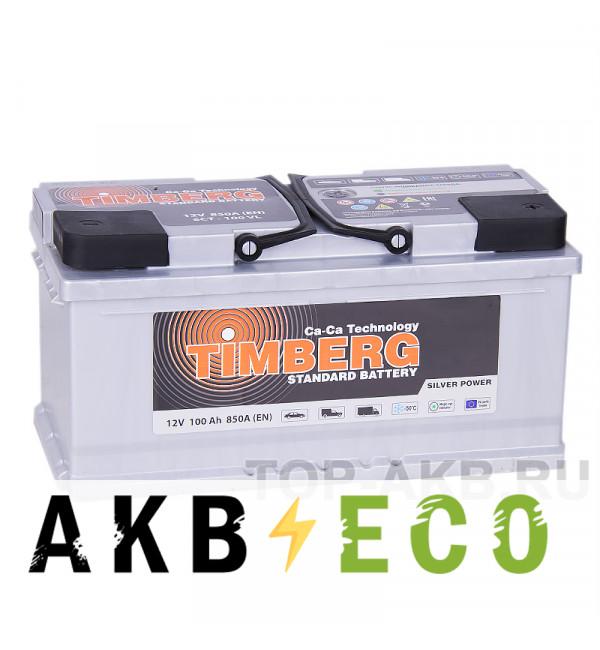 Автомобильный аккумулятор Timberg Silver 100R низкий 850A 353х175х175